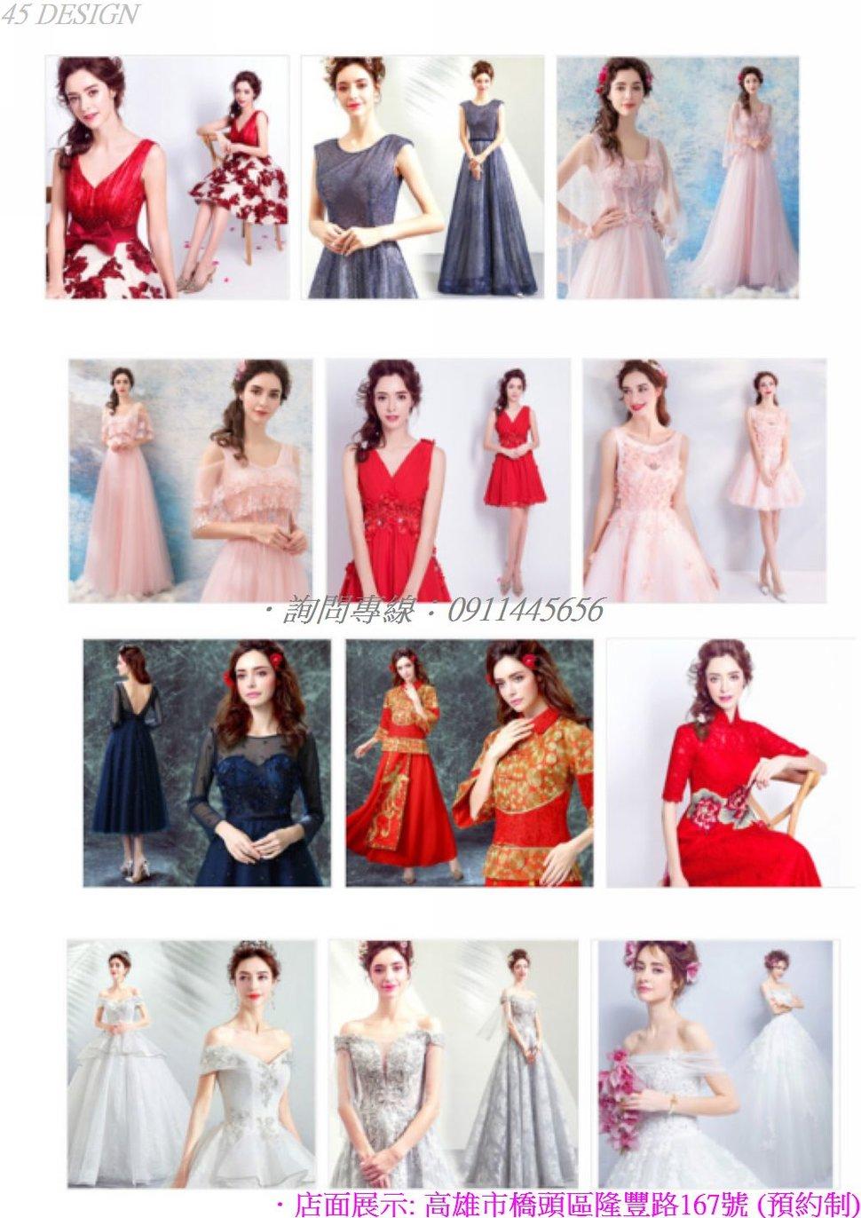 msl1908155BE51CF086484EE596271FC52A0F5C4F - 全台最便宜-45DESIGN四五婚紗禮服《結婚吧》
