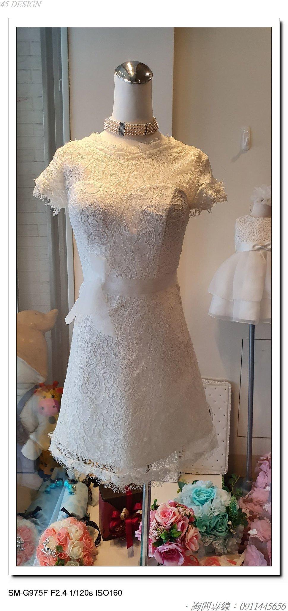 20200214_151043 - 全台最便宜-45DESIGN四五婚紗禮服《結婚吧》