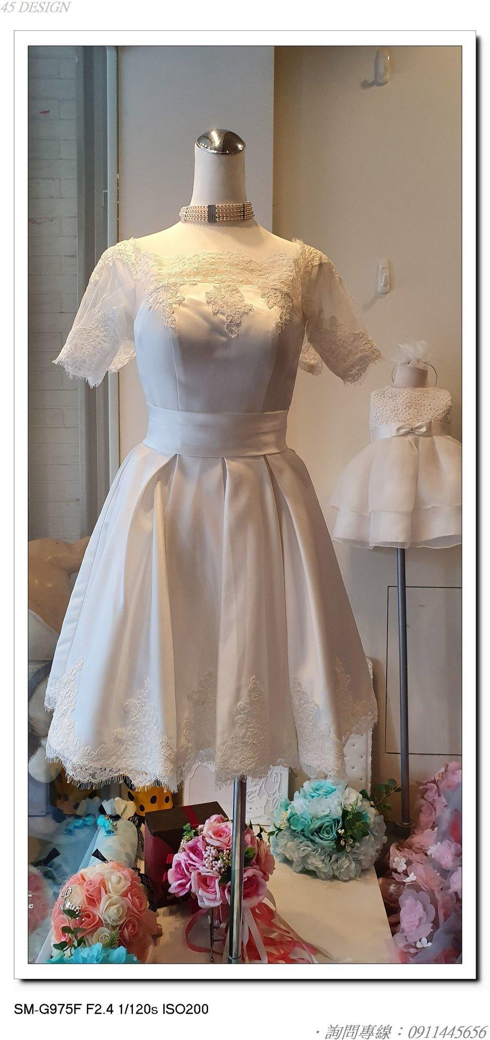 20200214_153444 - 全台最便宜-45DESIGN四五婚紗禮服《結婚吧》