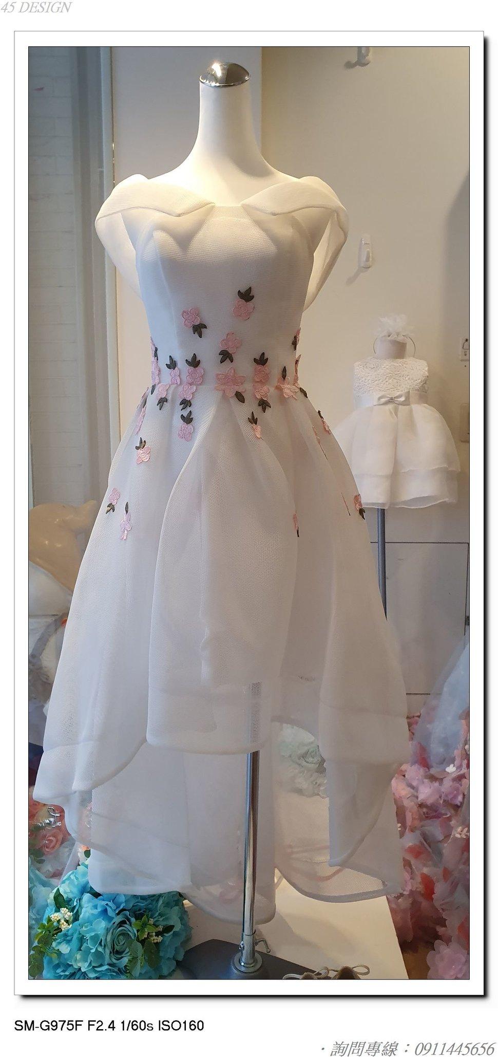 20200214_160116 - 全台最便宜-45DESIGN四五婚紗禮服《結婚吧》