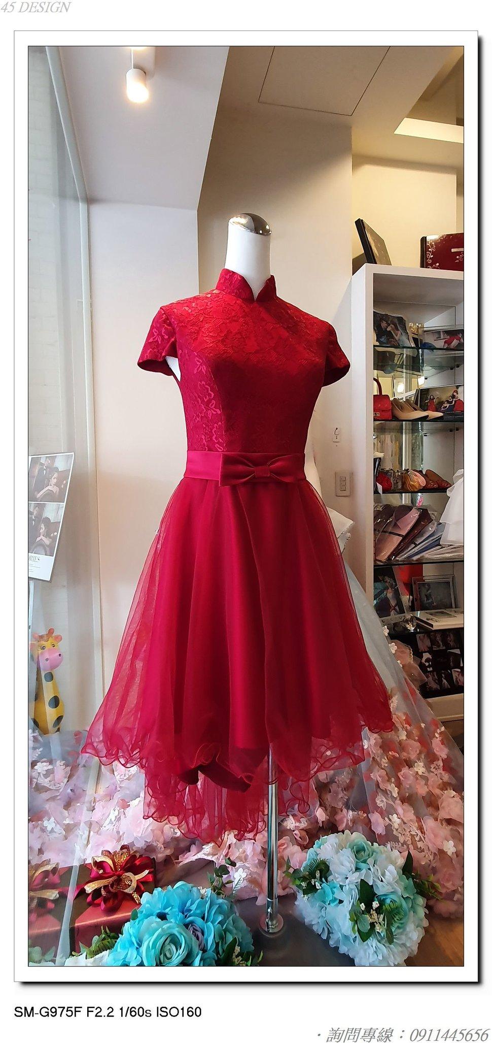 20200210_102130 - 全台最便宜-45DESIGN四五婚紗禮服《結婚吧》