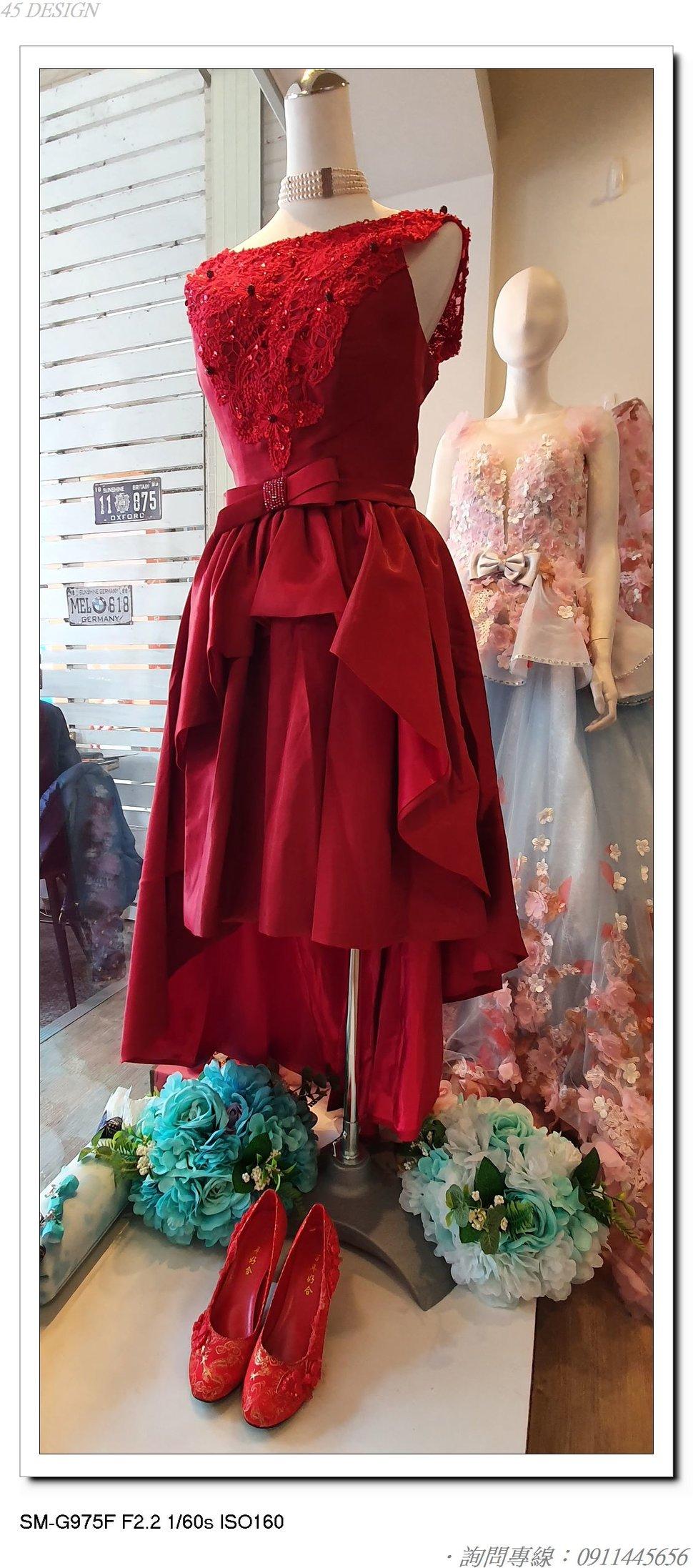 20200210_102719 - 全台最便宜-45DESIGN四五婚紗禮服《結婚吧》