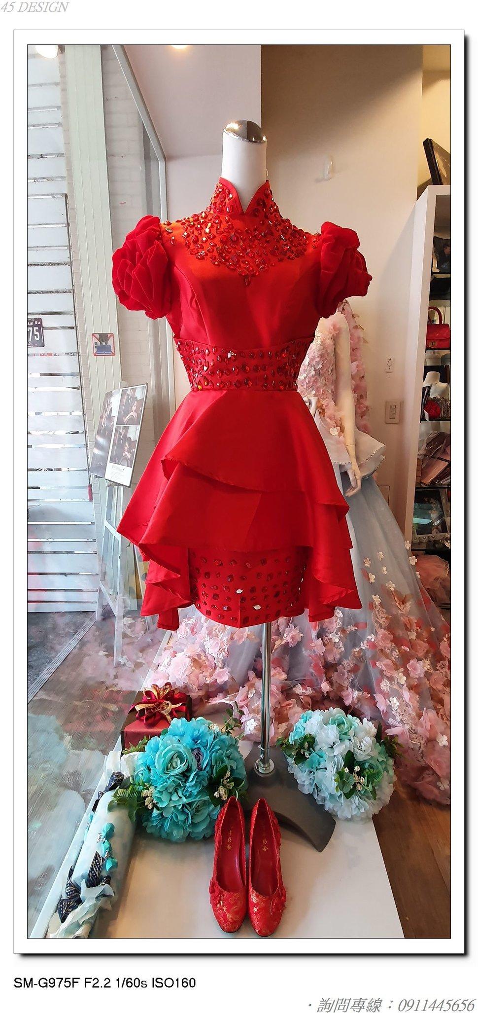 20200210_100047 - 全台最便宜-45DESIGN四五婚紗禮服《結婚吧》