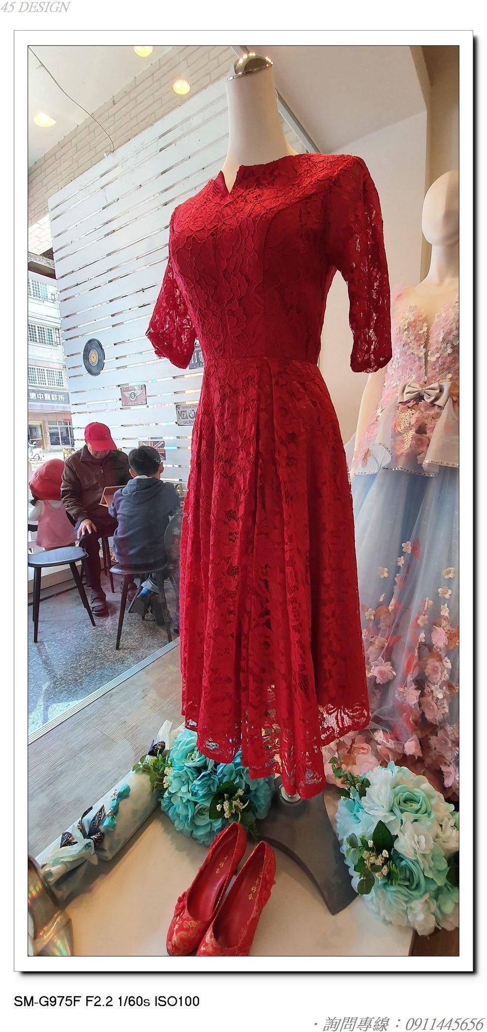 20200210_103233 - 全台最便宜-45DESIGN四五婚紗禮服《結婚吧》