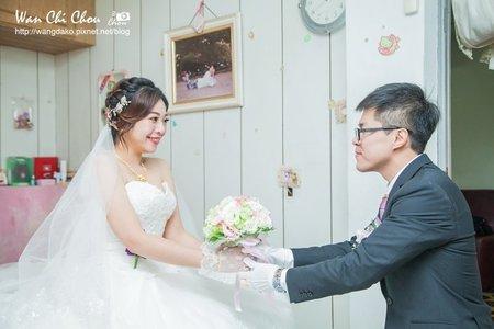 芯 訂婚結婚