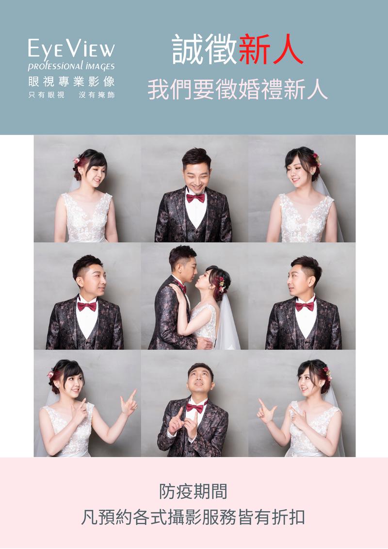 婚禮婚紗攝影服務
