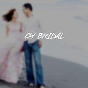 CH bridal 宜蘭新娘秘書!