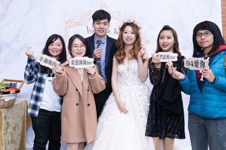 婚禮紀實 | 禹丞&子昕  | 南投國姓