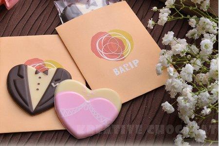 愛心西裝婚紗造型巧克力 (10入/組)