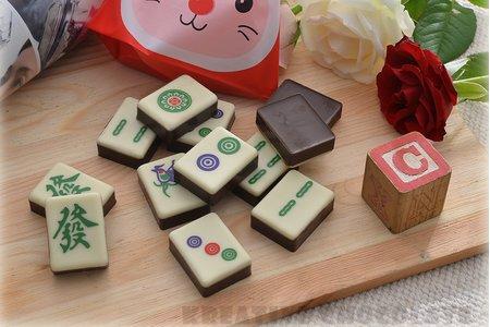 麻將造型創意巧克力 (9入組)
