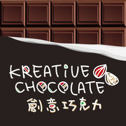 Kreative Chocolate!