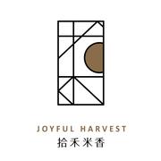 拾禾米香 Joyful Harvest