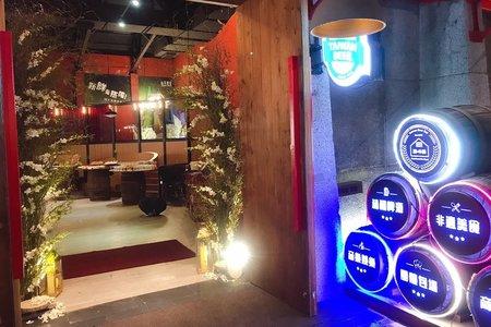 Super346 啤酒餐廳