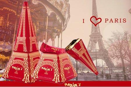 Maxim's de Paris 鐵盒珍藏系列