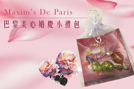 巴黎美心婚慶小禮包