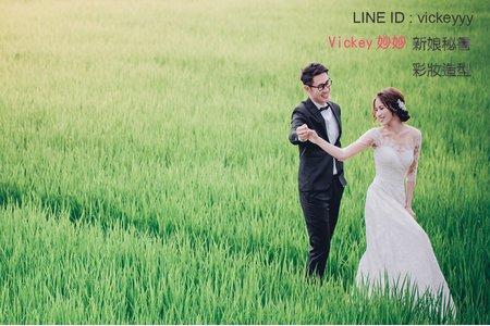 台北新娘秘書   妙妙