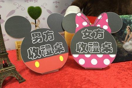 🎤台南婚禮主持人🎩魔術氣球表演🌹台南婚禮佈置🌹米奇米妮情境佈置 🎀婚禮背板出租