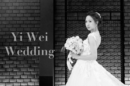 { 一尾 WEDDING }  台鋁 晶綺盛宴 / 婚禮紀實 / Wedding