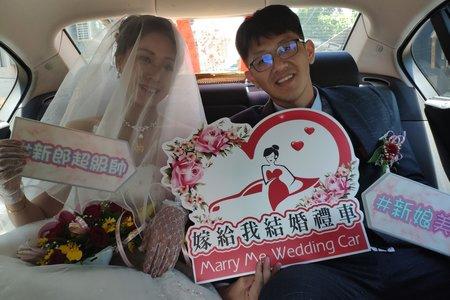 109年度07月-新人好評-嫁給我結婚禮車出租