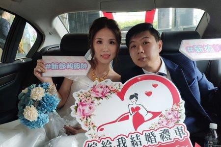 109年度04月-新人好評-嫁給我結婚禮車出租