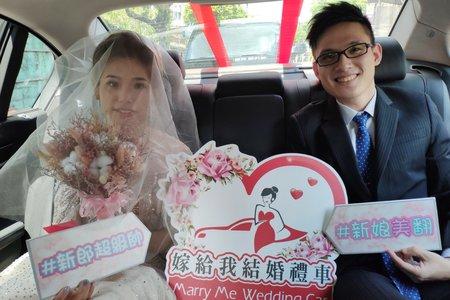 109年度08月-新人好評-嫁給我結婚禮車出租