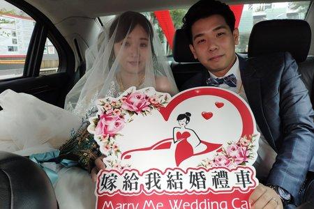 109年度10月-新人好評-嫁給我結婚禮車出租