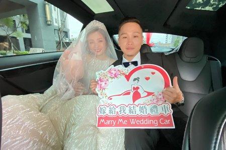 109年度11月-新人好評-嫁給我結婚禮車出租