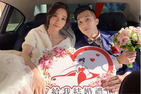 110年度01月-新人好評-嫁給我結婚禮車出租