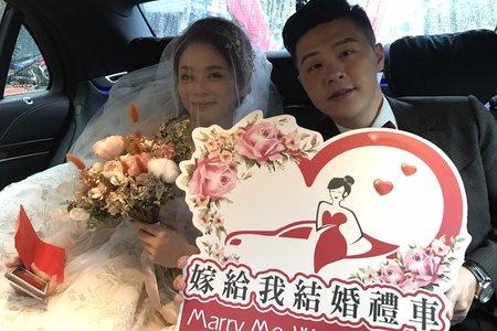 110年度02月-新人好評-嫁給我結婚禮車出租