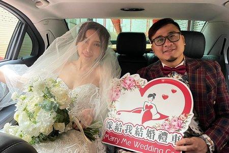 110年度03月-新人好評-嫁給我結婚禮車出租