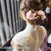 艾雪梨新娘秘書Ashley