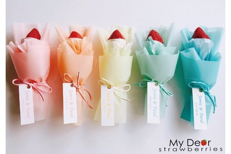 My Dear單支彩虹迷你草莓花束