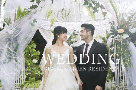 室外庭園-戶外證婚