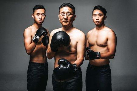 拳擊全家福