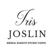 Iris新娘秘書團隊-新秘Joslin