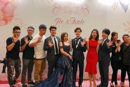 2018.05.12 晚宴 - Jie & Kate@嘉義耐斯王子大飯店