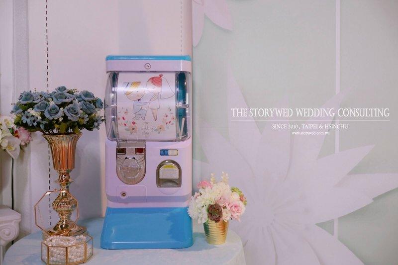 專案 E - 婚禮背板 + 婚禮扭蛋機作品