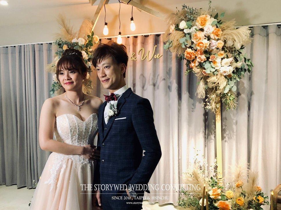 2018 - 幸福故事館婚禮顧問 StoryWed《結婚吧》