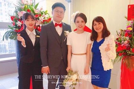 2019.06.15 午宴 - 文誌&幸妤@新竹喜來登
