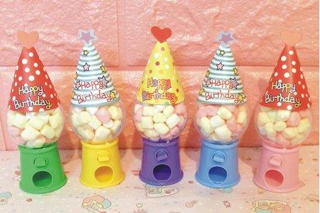 生日PARTY扭蛋機