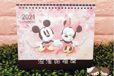 ★婚禮小物最新品★2021桌曆/手冊