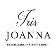 Iris新娘秘書團隊-新秘Joanna