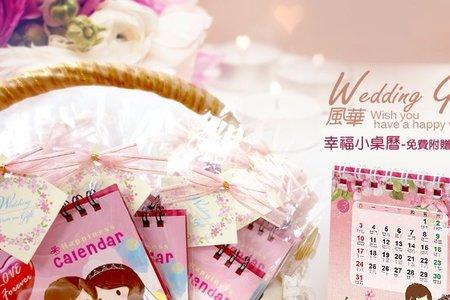 加購婚禮小物享8折或更優惠加購價