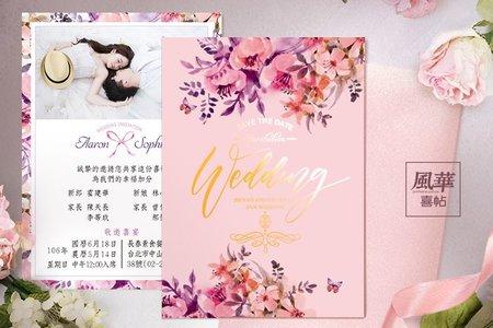 燙金喜帖-浪漫花卉系列