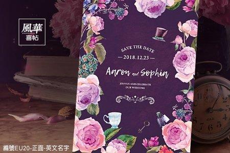 明信片-優美紫系列