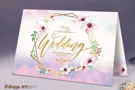 摺頁-優美紫系列