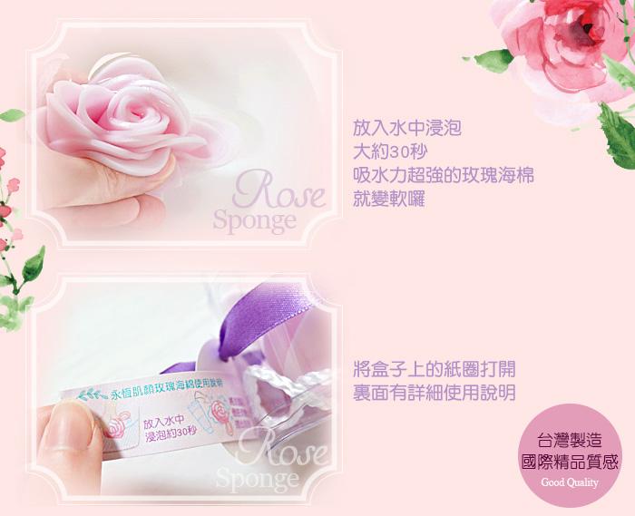 玫瑰海綿護手霜禮盒組,抽捧花送姊妹最合適作品