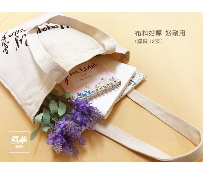 超實用婚禮小物「帆布袋」,收到親友都說讚作品