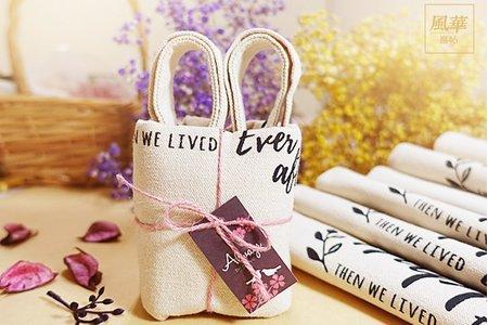 超實用婚禮小物「帆布袋」,收到親友都說讚