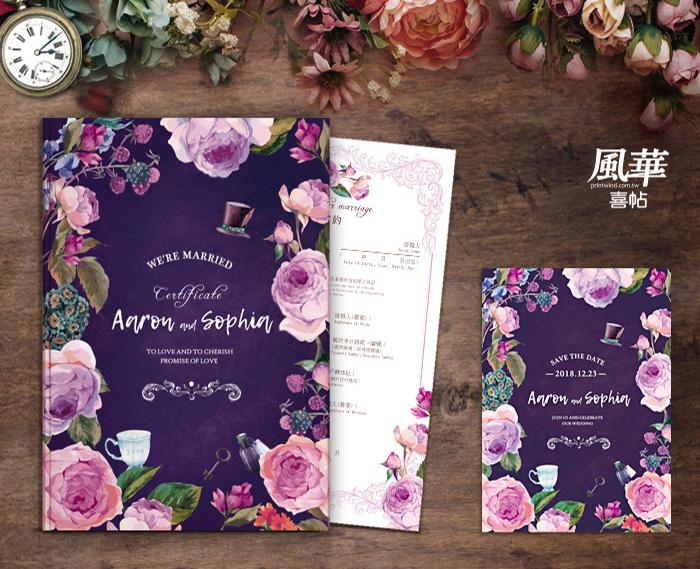 結婚書約夾-雅典愛麗絲-免費加贈書約